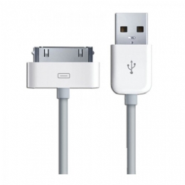 CABO USB IPHONE 4S MULTILASER - 21585
