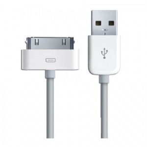 CABO USB IPHONE 4S MULTILASER