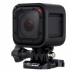 CAMERA GO PRO HD HERO 4 SESSION CHDHS102